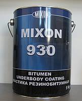 Мастика автомобильная битумная для днища Mixon 930.