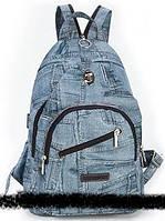 Молодежные городские рюкзаки Модный брендовый рюкз