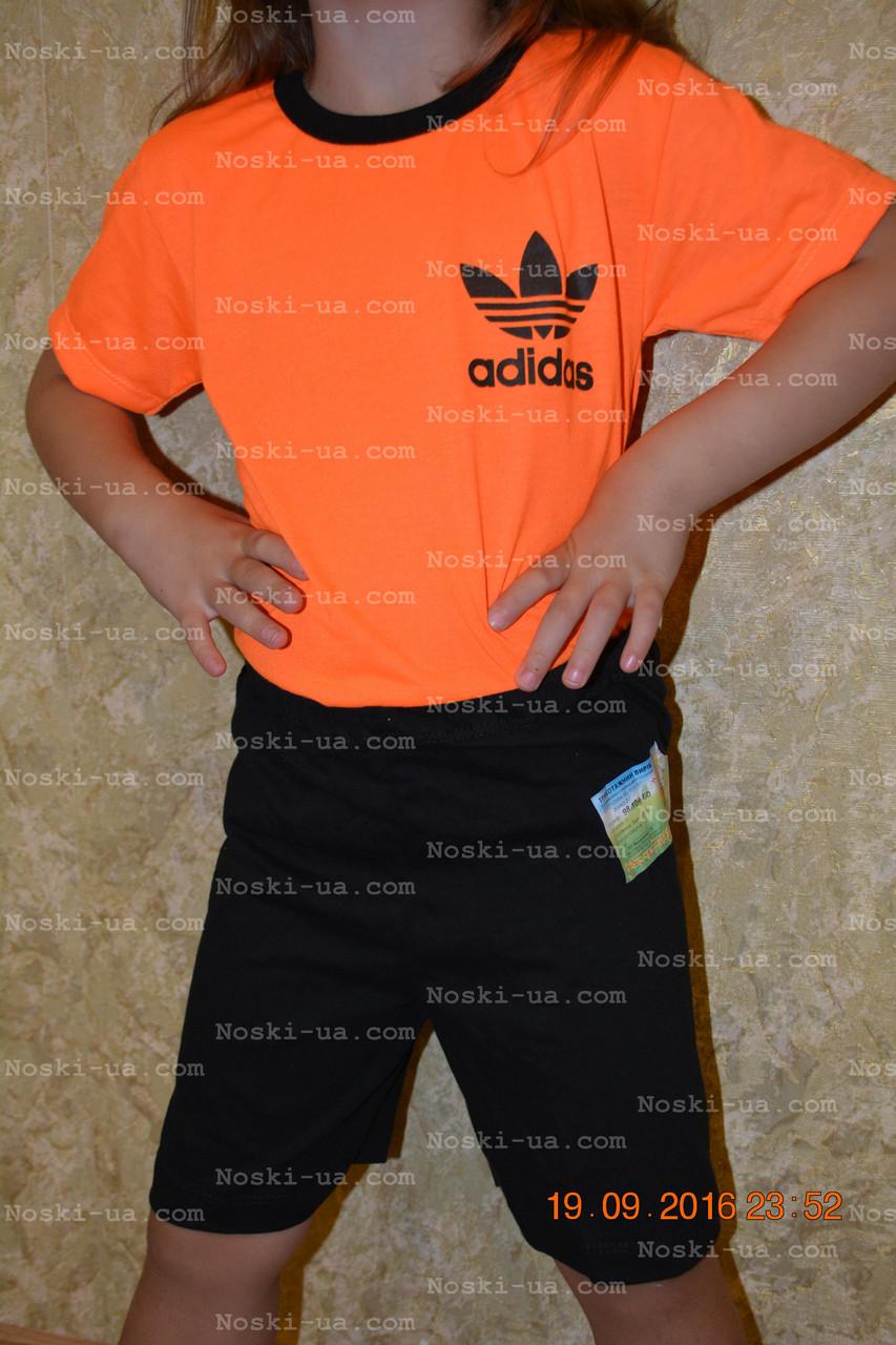 Комплект детский,р.98-104,110-116,116-122. футболка+шорты, фото 1