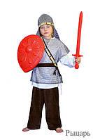 Детский костюм рыцаря  воина