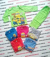 Пижама детская хлопковая р.92. Детские пижамы оптом из Польши купить В Украине