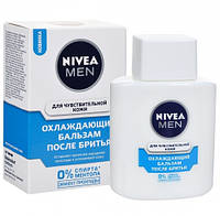 Бальзам NIVEA п/бр. 100 мл Охлаждающий чувств. кожи