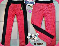 Детские штаны тёплые на флисе 537 цвета (mari)