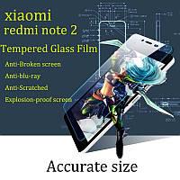 Защитное закаленное стекло для Xiaomi Redmi Note 2