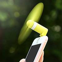 Мини OTG вентиляторы для Iphone