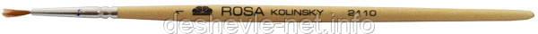 Колонок круглый, эконом 2110, №1, короткая ручка, кисть ROSA, фото 2