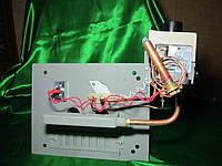 Газогорелочное устройство ARTI -16 Квт. для котлов Кчм, Кст, Ксг и подобных(Артёмовское), фото 1