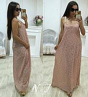 Платье-сарафан льняное в пол с мелким принтом  127 Норма! (НР)