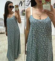 Платье-сарафан льняное в пол с мелким принтом  127 Батал! (НР)