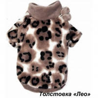"Толстовка Pet Fashion ""Лео"" 23-28см (XS2)  для собак"
