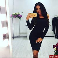 Черное платье со спущенными плечами купить в интернет-магазине не дорого Украина
