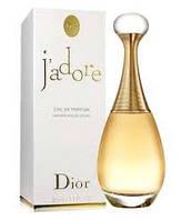 """Отдушка парфюмированная """"J'adore""""  от C. Dior"""