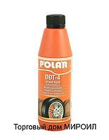 Тормозная жидкость POLAR BRAKE FLUID DOT 4  0,5 литра