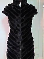 Жилет из Канадской норки поперечка на молнии ворот стоечка длина 75 см 44р 46р 48р 50р