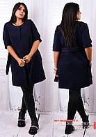 Пальто женское кашемировое без воротника на запах темно-синее
