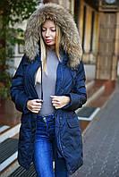 Куртка-парка теплая женская на меху с натуральным мехом енота большой размер темно-синяя