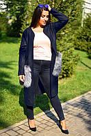 Пальто женское кашемировое без воротника с мехом на карманах батал темно-синее