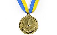 Медаль спорт d-6,5см C-4329-1 золото ZING (38g, на ленте)