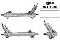 Рейка с Г/У MERCEDES Sprinter 2006-,VW Crafter 2006-   MSG - VW 217