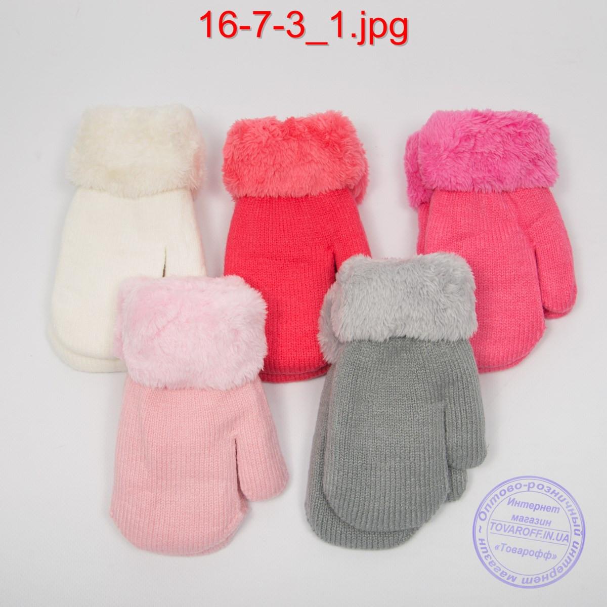 Оптом детские шерстяные варежки с меховой подкладкой - №16-7-3