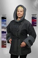 Куртка для женщины 46 размер в коричневом цвете!!!