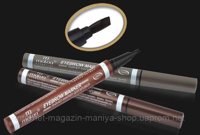 Лайнер-маркер для бровей М426 (скошенная кисть) Malva