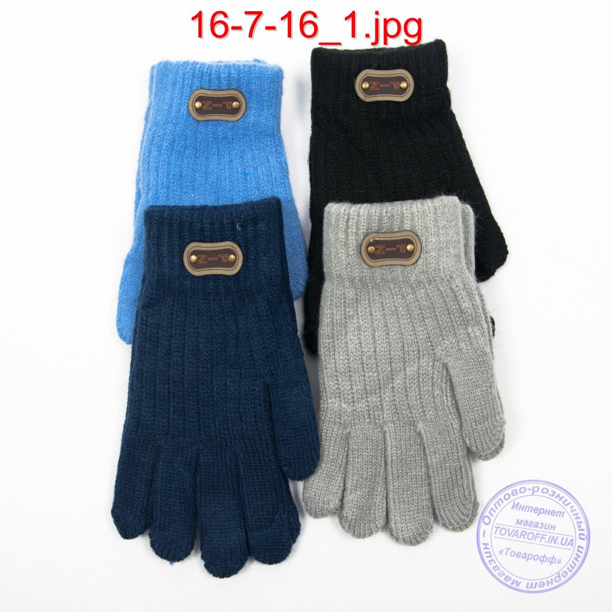 Оптом ангоровые перчатки для мальчиков - №16-7-16