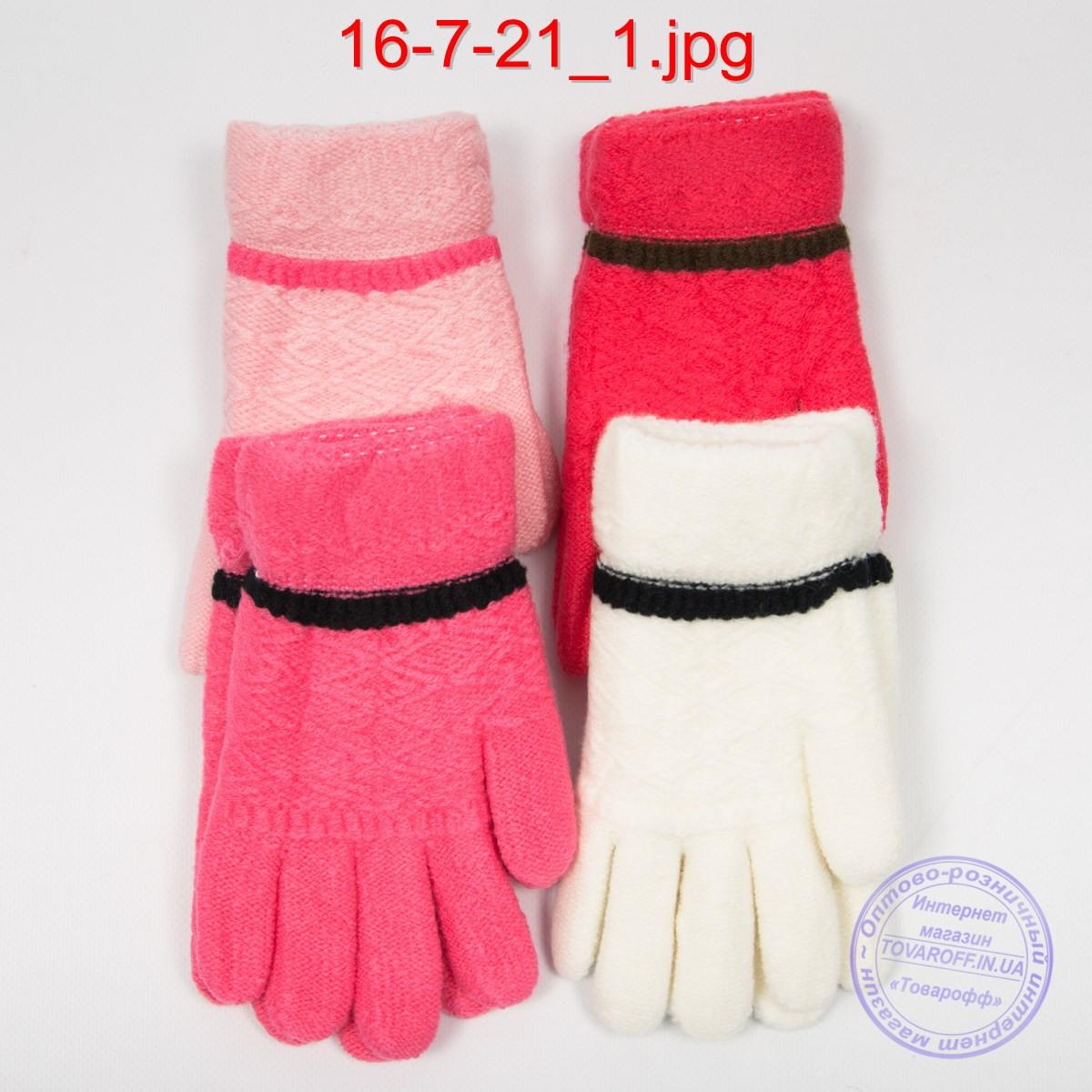 Оптом шерстяные перчатки для девочек двойные - №16-7-21