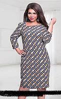 Трикотажное батальное платье р. 50 52 54 56 и 58