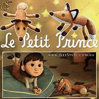 """Лис из мультфильма Маленький Принц - """"Fox"""" - 30 см."""