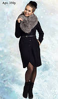 Приталенное пальто с мехом чернобурка