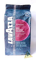 Lavazza Espresso Gran Espresso Blue 1кг зерно