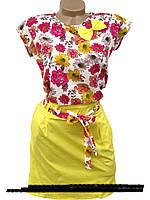 Летнее деловое платье с поясом