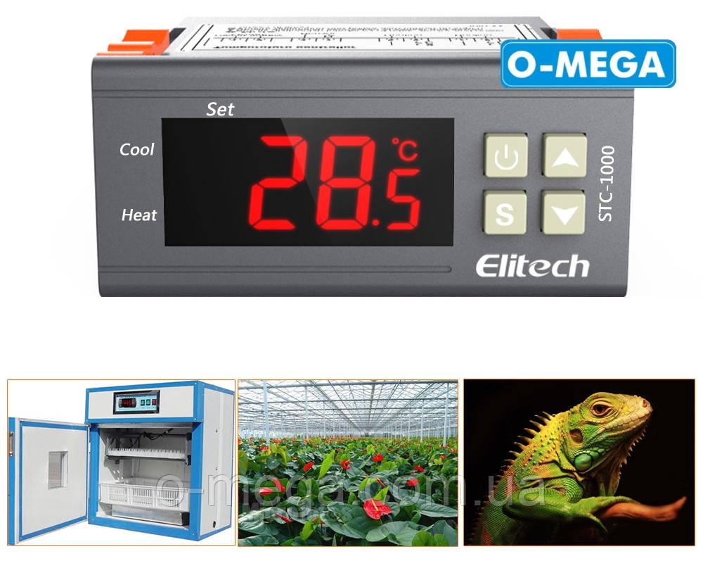 Терморегулятор цифровой высокоточный STC-1000 для инкубатора с порогом включения 0.3 градуса