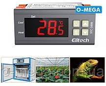 Терморегулятор цифровой высокоточный STC-1000 с порогом включения 0.3 градуса 110V
