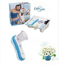 Вакуумный массажер Cellu 5000 - аналог популярного Cellules (Целлюлес), фото 3