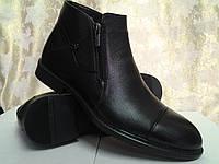 Классические зимние кожаные ботинки Rondo СКИДКА!