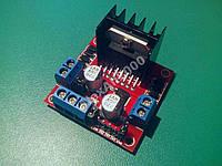 Драйвер шагового двигателей L298N Arduino