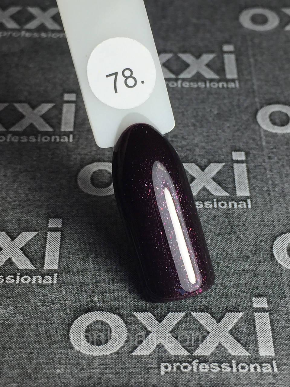 Гель-лак OXXI Professional №078, 8 мл