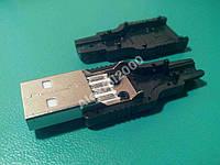 Штекер USB разъем питания зарядки папа, фото 1
