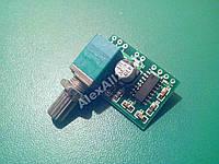 Аудио усилитель c регулятором 2х3Вт PAM8403