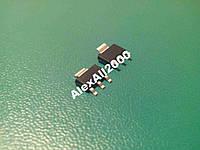 Стабилизатор AMS1117 5.0v SOT-223 5v 1A, фото 1