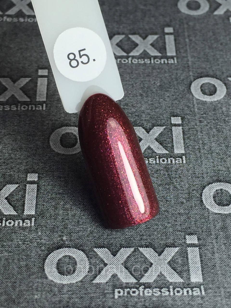 Гель-лак OXXI Professional №085, 8 мл