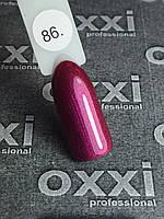 Гель-лак OXXI Professional №086, 8 мл