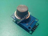 Датчик газа MQ-2 пропан с платой, Arduino, фото 1