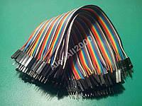 120шт Dupont Дюпон кабель м-м п-п м-п 20см Arduino