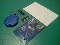 RFID ридер модуль  RFID-RC522, карта и брелок