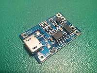 TP4056 контроллер заряда LI-ION с защитой