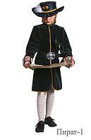 Детский новогодний костюм пирата комзол