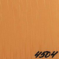 Вертикальные жалюзи Ткань Van Gogh (Ван Гог) Абрикос 4504